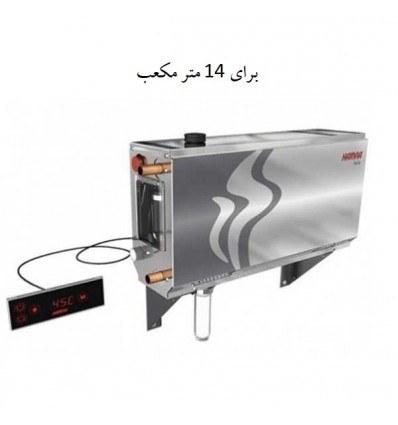 هیتر برقی سونا بخار هارویا مدل HGX 90 |