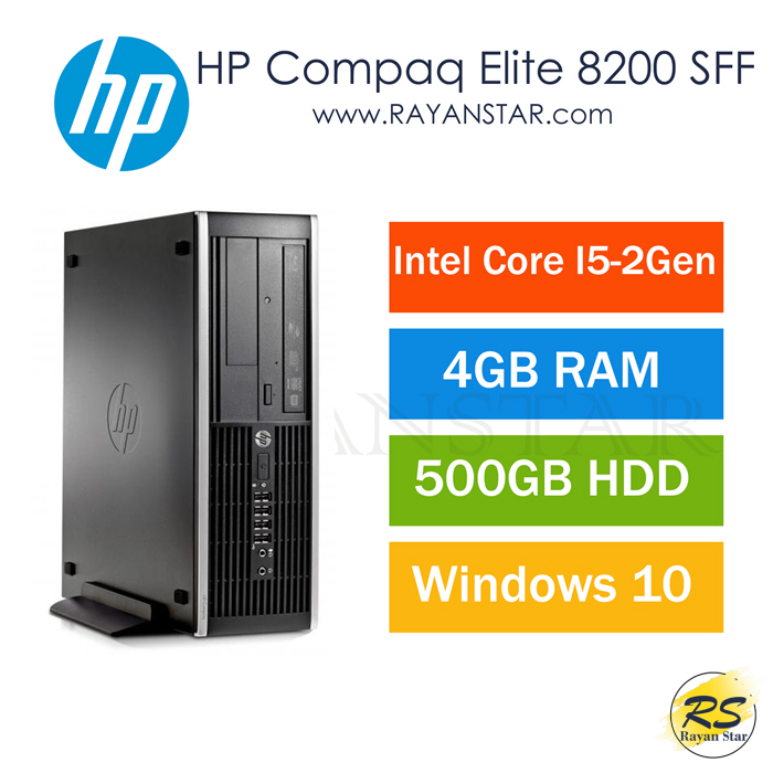 تصویر مینی کیس اچ پی HP Compaq 8200 Elite REFURBISHED - HP Compaq 8200 Elite SFF PC