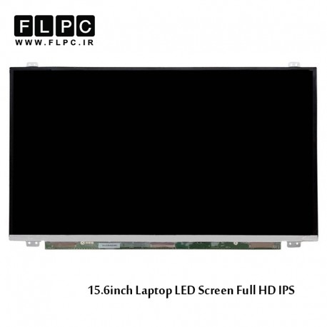 ال ای دی لپ تاپ 15.6 اینچ فول اچ دی نازک 30پین براق / 15.6inch Slim Glossy 30pin Full HD IPS Laptop LED Screen