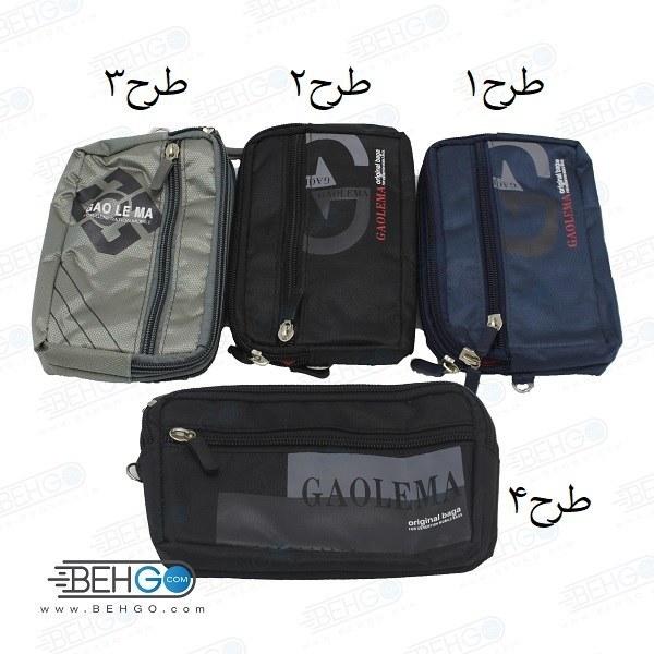 تصویر کیف موبایل ، لوازم و کیف پاور بانک مدل گائولما کیف کمری Gaolema Mobile Accessories Bag
