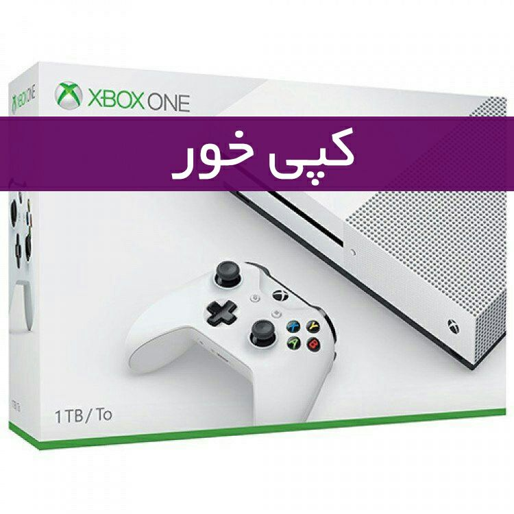 تصویر XBOX ONE S 1TB کپی خور
