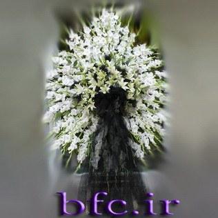 main images پایه گل ترحیم