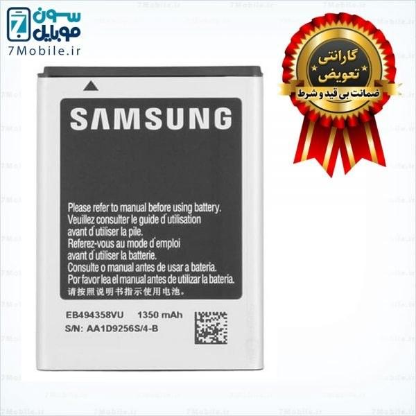تصویر باطری اصلی SAMSUNG Galaxy Gio S5660 با 6 ماه گارانتی battery of Samsung Galaxy Gio S5660