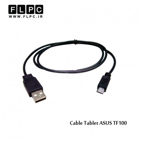 main images کابل تبلت ایسوس Cable Tablet ASUS TF100