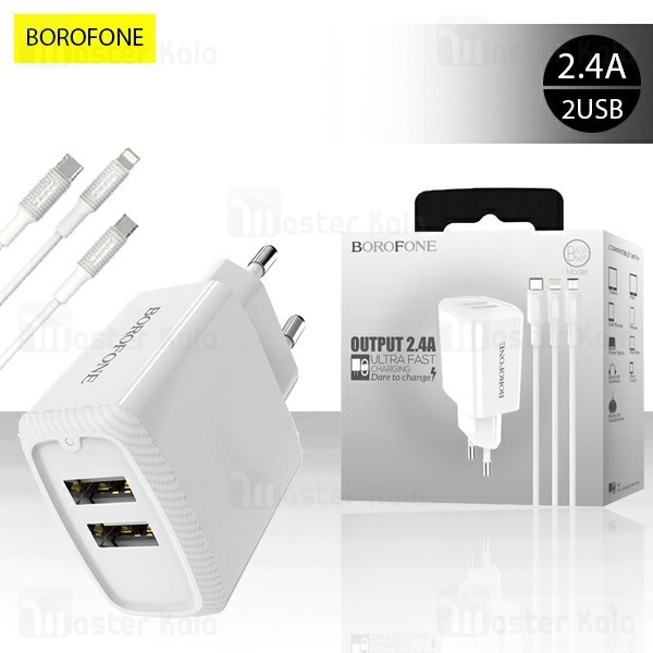 شارژر دیواری بروفون Borofone BA3A Dual USB Charger دارای کابل سه سر