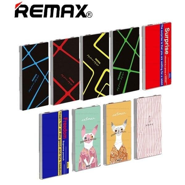 پاوربانک 5000 میلی آمپر ریمکس Remax RPP-68 Coolslim
