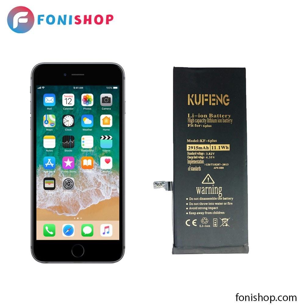 main images باتری تقویت شده کوفنگ(kufeng) آیفون 6 اس پلاس iPhone 6s plus