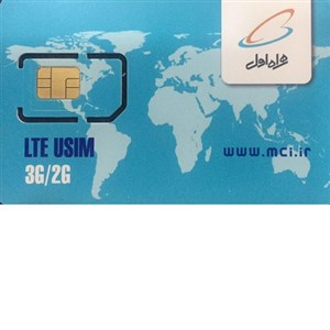 سیم کارت فعال دیتا همراه اول 4G