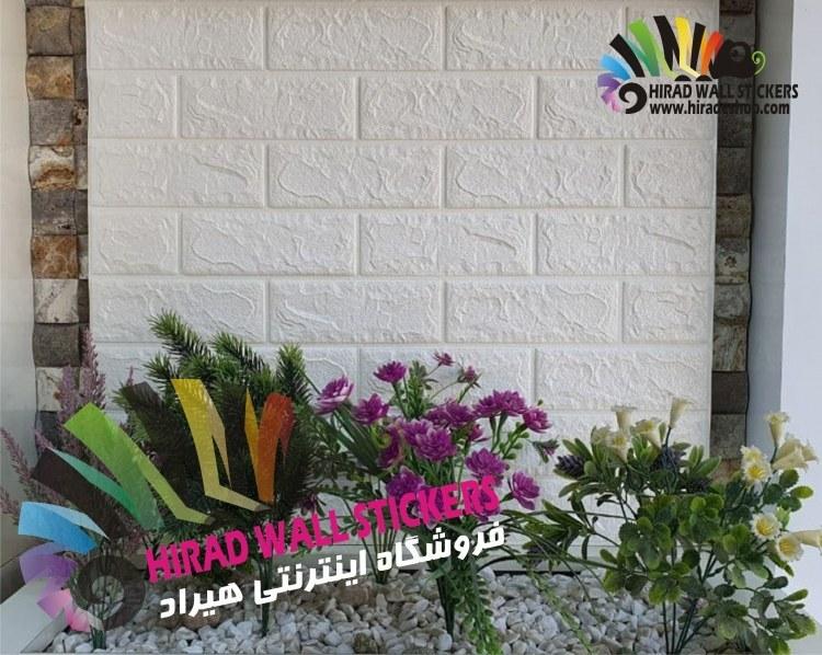 تصویر دیوار پوش فومی پشت چسبدار ایرانی طرح آجر سفید