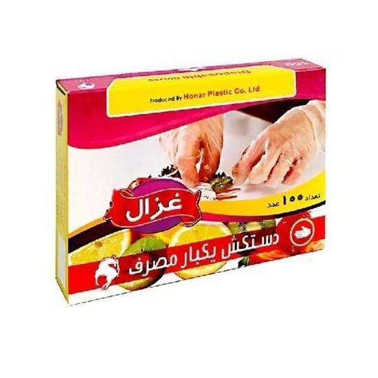 دستکش یکبار مصرف جعبه ای غزال