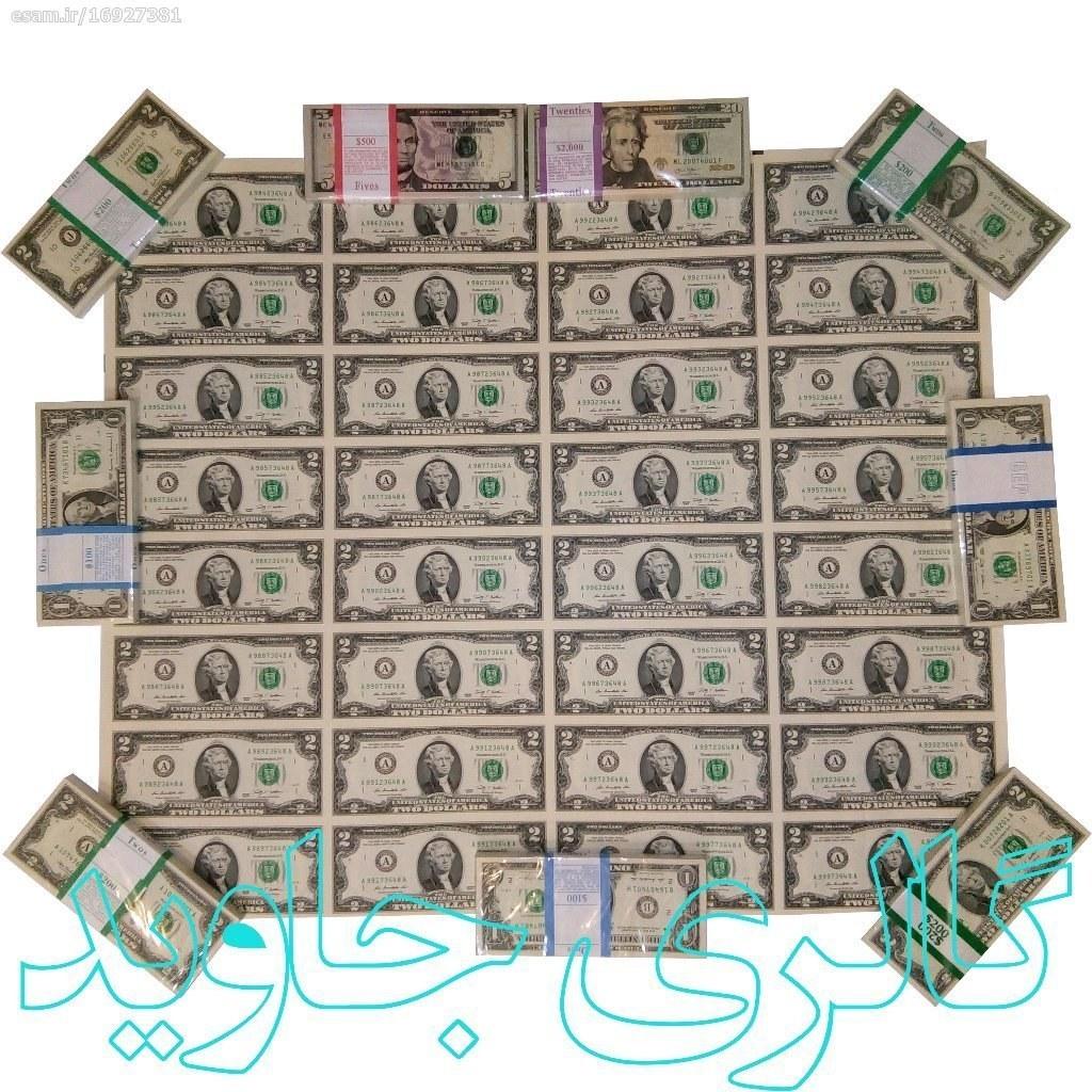 «آنکات بسیار کمیاب 2 دلار 32 قطعه ای 2009 USA» |