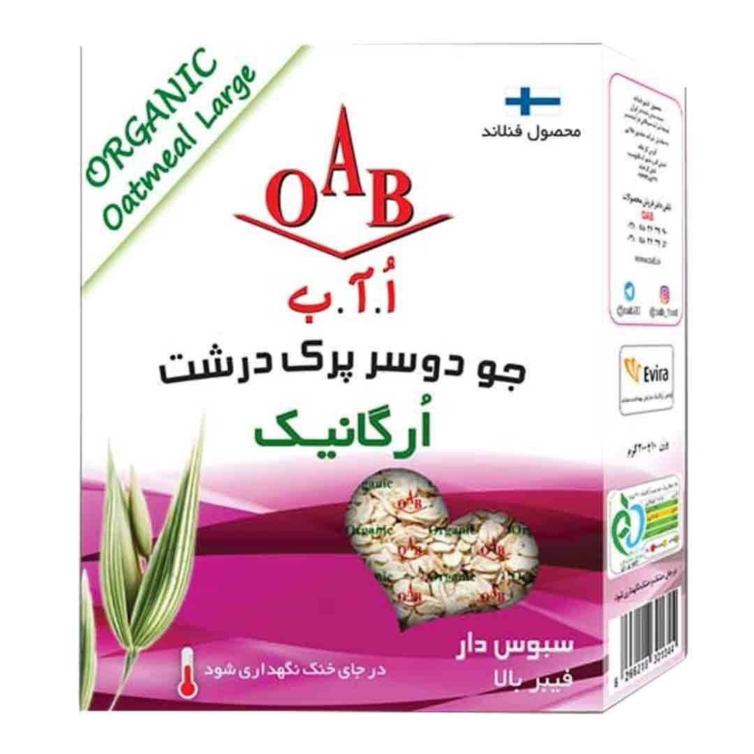 تصویر جو دو سر پرک ارگانیک درشت OAB