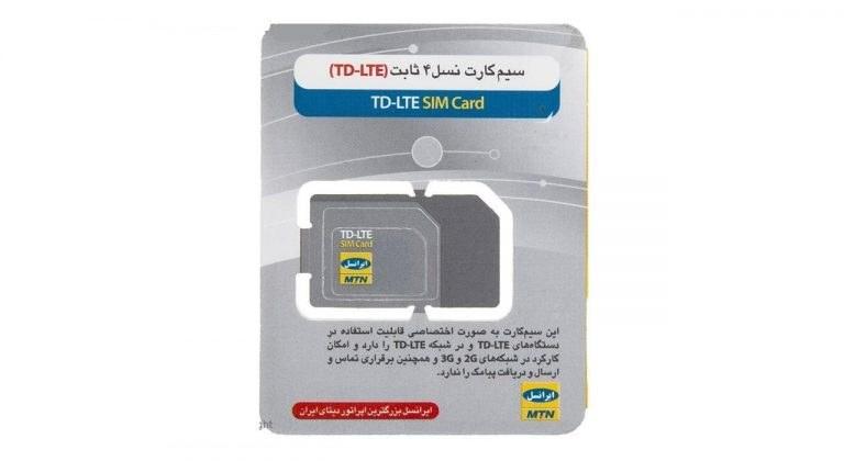 تصویر سیم کارت TD_LTE ایرانسل به همراه 24 گیگ اینترنت