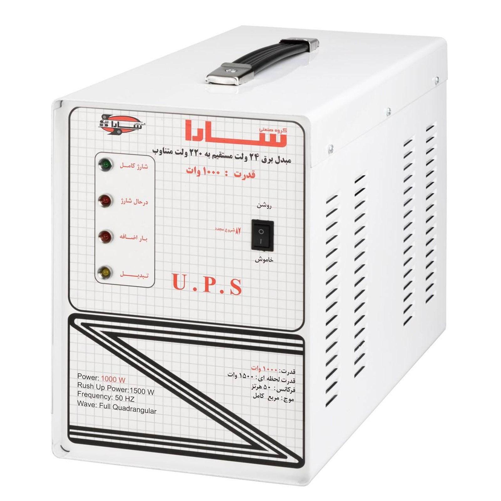 تصویر مبدل برق خودرو 24 ولت DC به 220 ولت AC سارا مدل 1000 وات