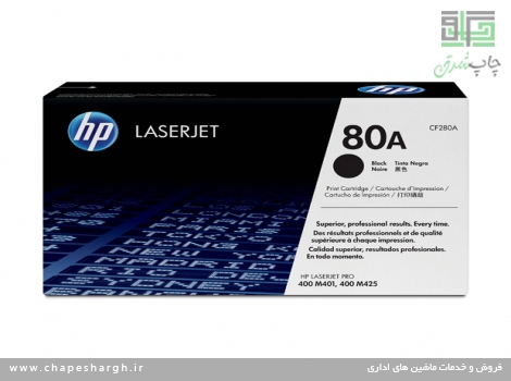 HP 80A Black LaserJet Cartridge