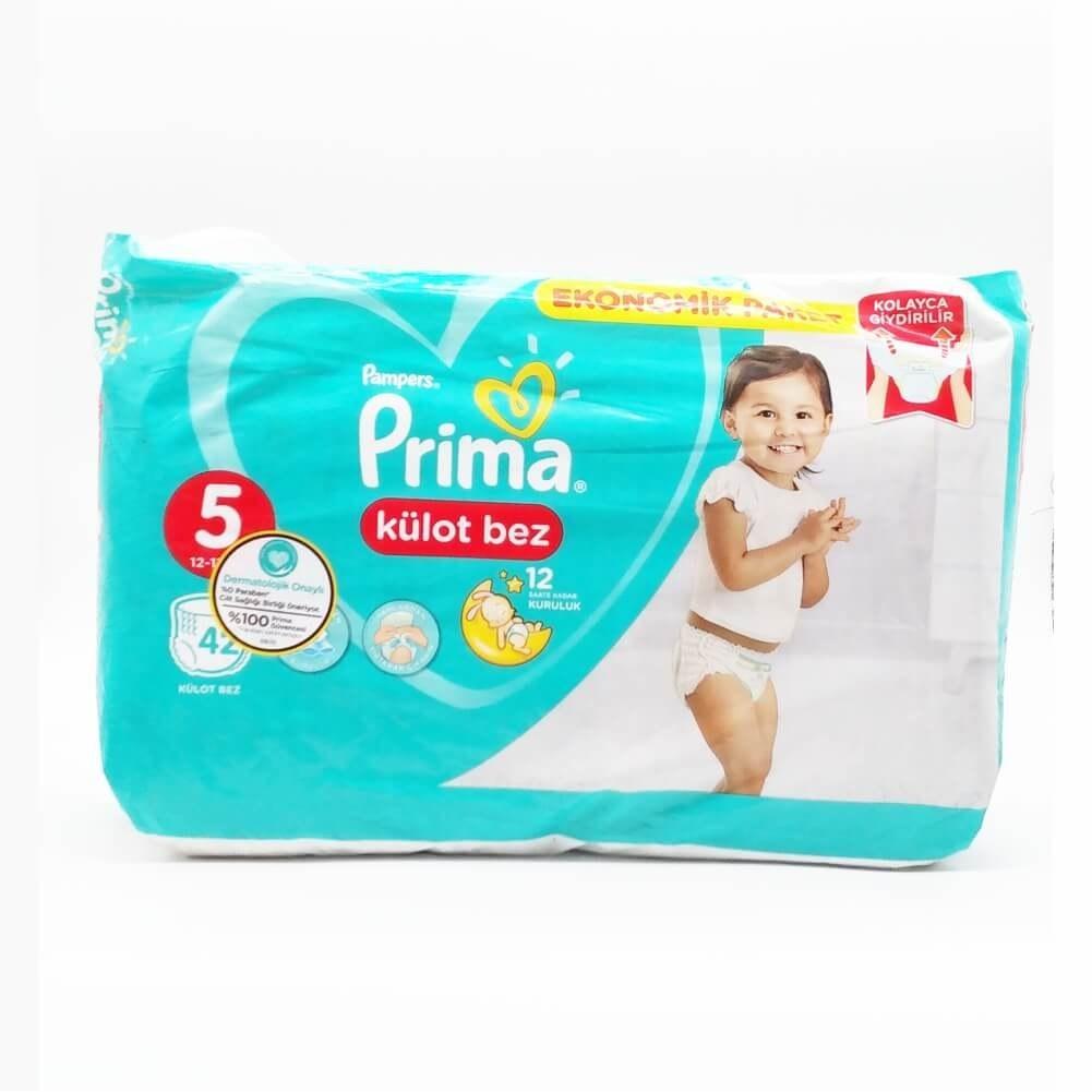 main images پوشک بچه شورتی پریما سایز 5 بسته 42 عددی مدل Kulot bez Prima diapers size 6 pack 26 numerical