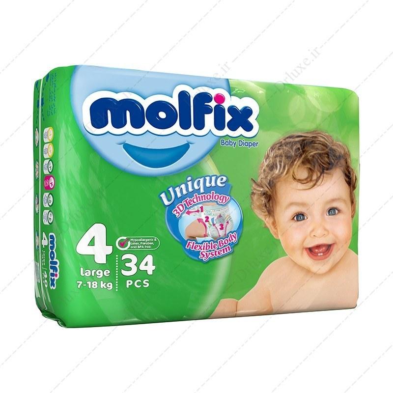 تصویر پوشک بچه مولفیکس دوبل سایز 4 بسته 34 عددی Molfix Baby Diaper Size 4 Pack Of 34