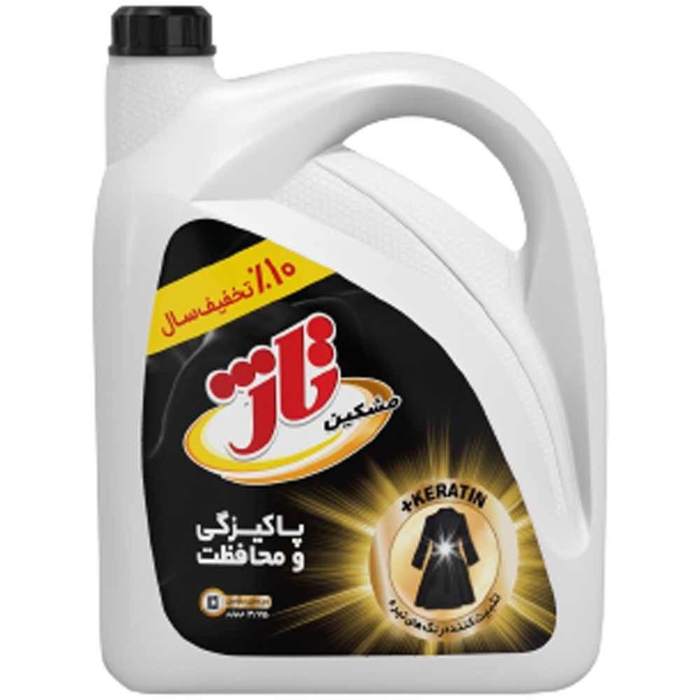 تصویر مایع لباسشویی مشکین تاژ - 3/75 لیتری Tage Dark Liquid Laundry Detergent - 3.75 L