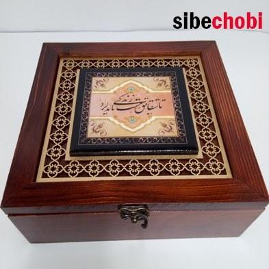 تصویر جعبه پذیرایی چوبی سنتی طرح خاص شعر