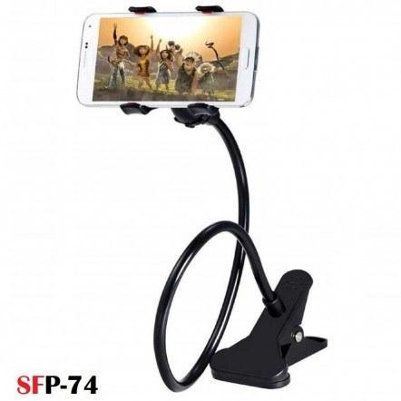 پایه نگهدارنده موبایل مدل SFP-74