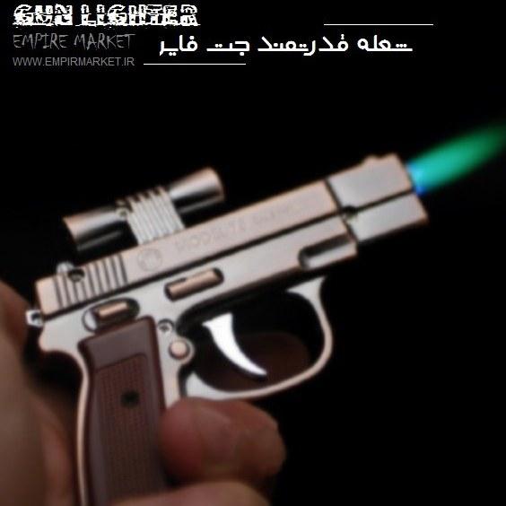 عکس فندک طرح اسلحه کلت برونینگ لیزری فانتزی Gun Lighter  فندک-طرح-اسلحه-کلت-برونینگ-لیزری-فانتزی-gun-lighter