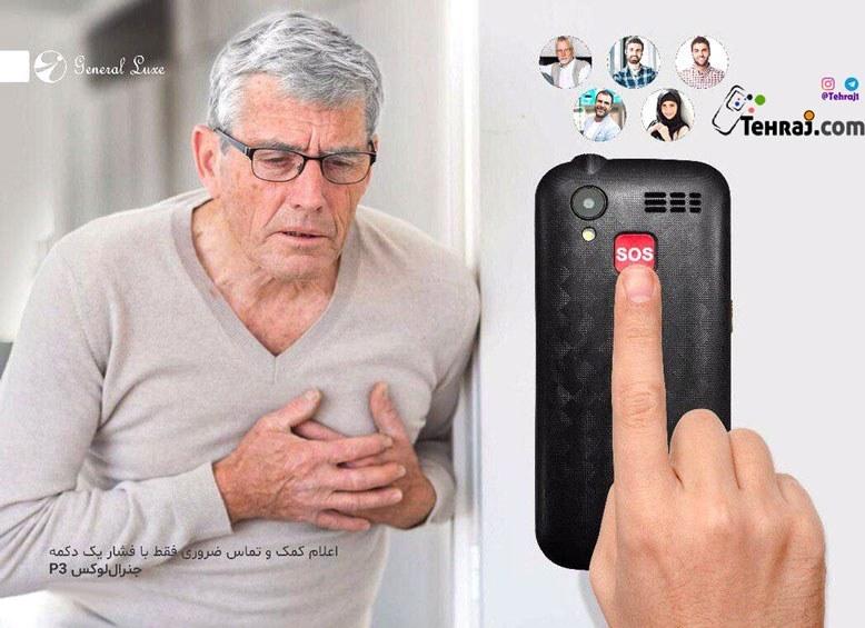 گوشی موبایل دکمه ای جی ال ایکس glx p3  اورجینال شرکتی