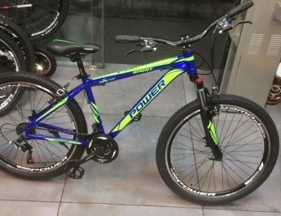 تصویر دوچرخه  پاور (POWER) سایز 26