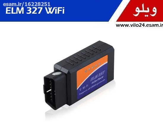 دیاگ WiFi | دیاگ WiFi