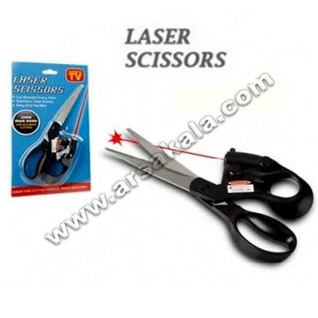 قیچی لیزر Laser Scissors