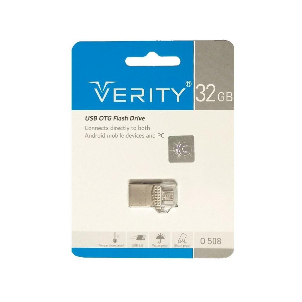 تصویر فلش Verity مدل O508 USB3.0 ظرفیت32گیگابایت