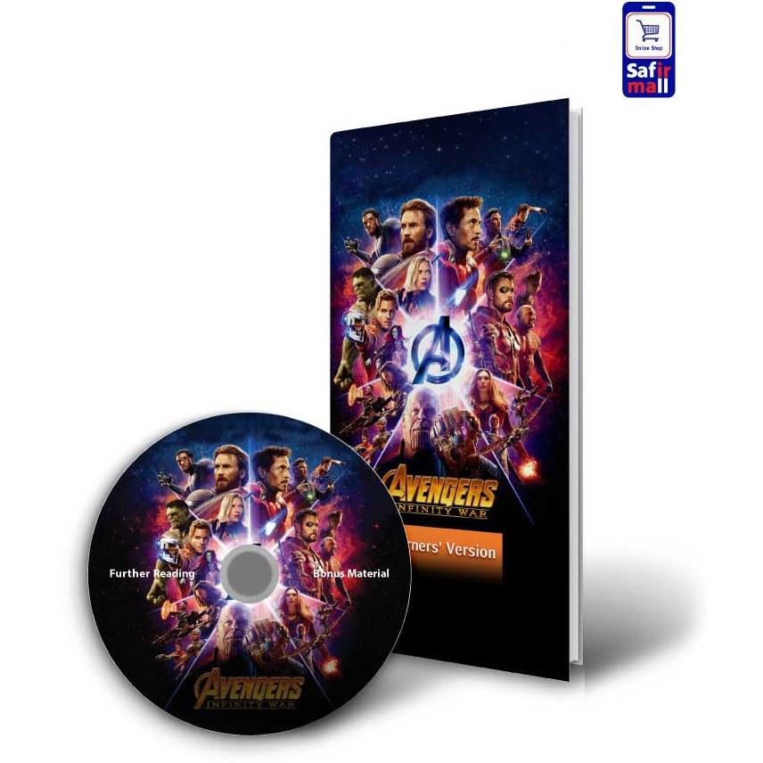 پک آموزشی با فیلم Avengers: Infinity War |
