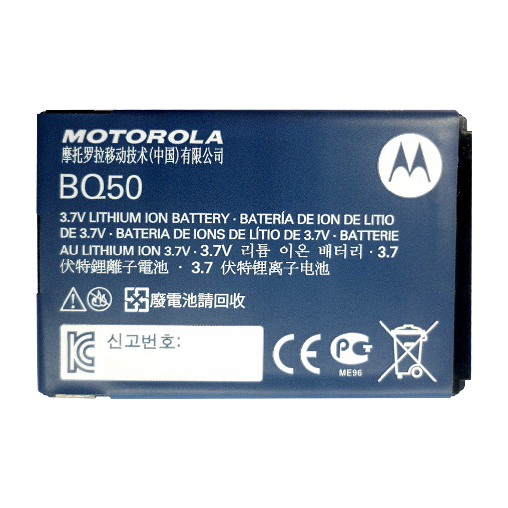 main images باتری اورجینال موتورولا BQ50 ظرفیت 910 میلی آمپر ساعت Motorola BQ50 910mAh Original Battery