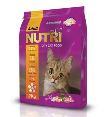 غذای خشک گربه بالغ نوتری پت (۷ کیلوگرم) | Nutri Pet Cat Dry Food Adult 7kg