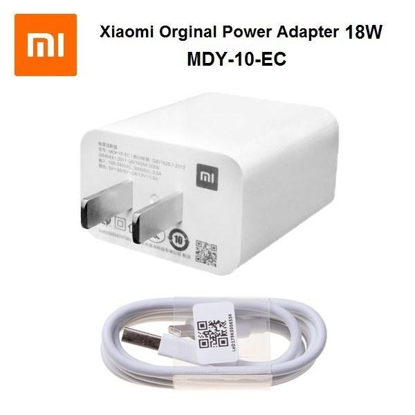 تصویر آداپتور شارژر فابریک کارتنی شیائومی+ به همراه کابل  Xiaomi Power Adpter 18W MDY-10-EC