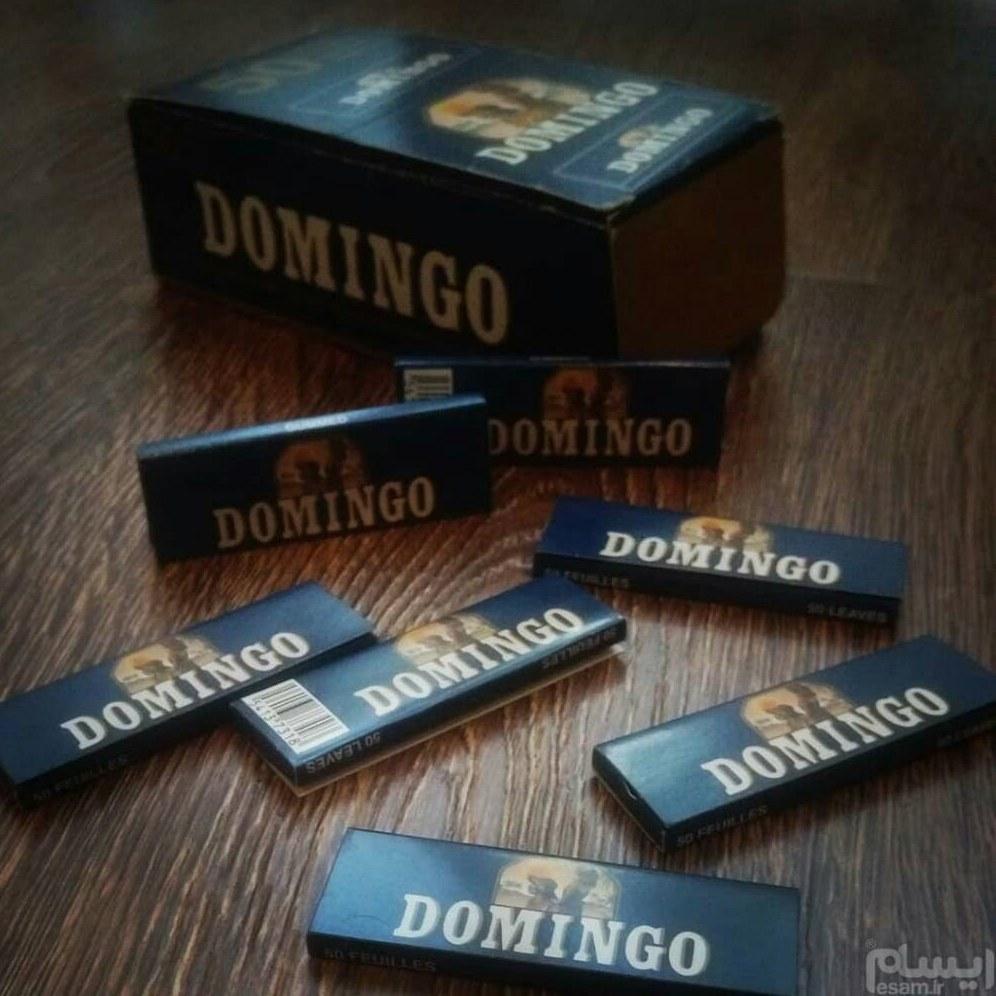 کاغذ سیگار دومینگو (پیپر) |