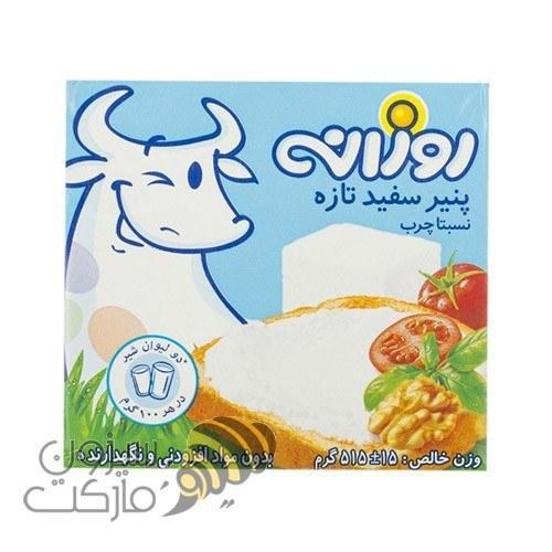 پنیر نسبتا چرب روزانه 515 گرم |