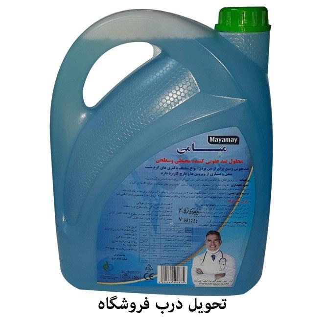 محلول ضد عفونی کننده محیط و سطوح میامی 4 لیتر