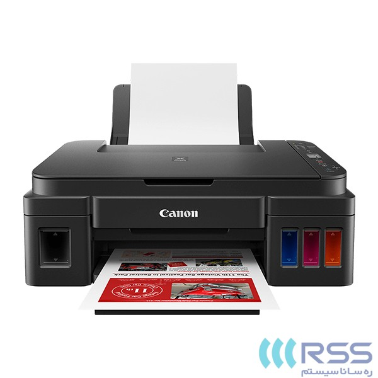 تصویر پرینتر جوهرافشان کانن Canon Inkjet Printer PIXMA G1411