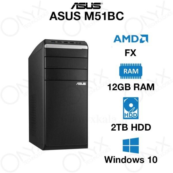 تصویر کامپیوتر دسکتاپ ایسوس مدل M51BC با پردازنده FX 8300 کامپیوتر دسکتاپ ایسوس مدل M51BC