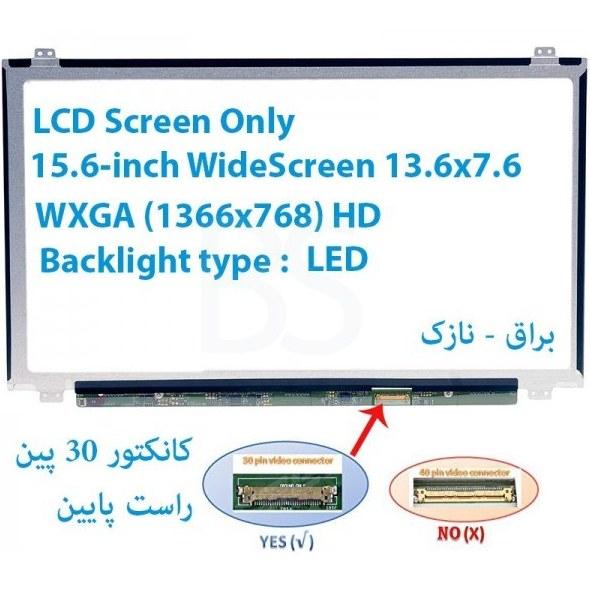 تصویر LED شفاف لپ تاپ LENOVO مدل Flex-2-15 LCD 15.6 HD LAPTOP LENOVO FLEX 2
