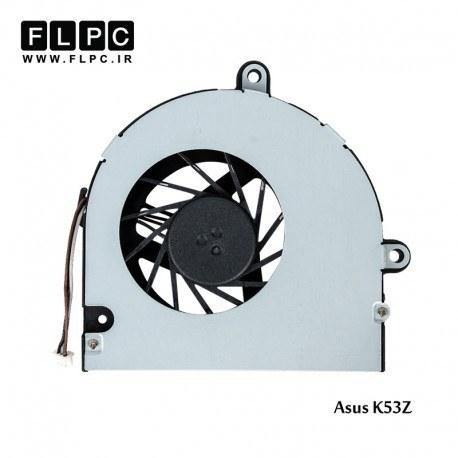 تصویر فن لپ تاپ ایسوس K53Z سه سیم Asus K53Z Laptop CPU Fan _AMD