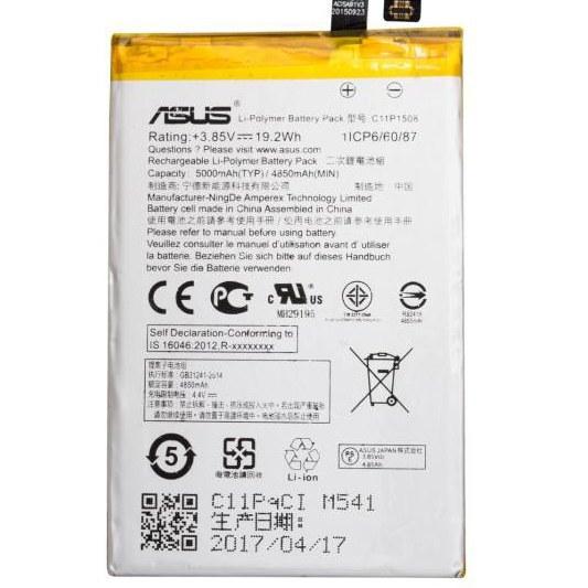 تصویر باتری موبایل مدل C11P1508 با ظرفیت 5000mAh مناسب برای گوشی موبایل ایسوس Zenfone Max