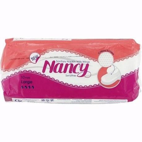عکس نانسی   نوار بهداشتی بالدار بزرگ    نانسی-نوار-بهداشتی-بالدار-بزرگ