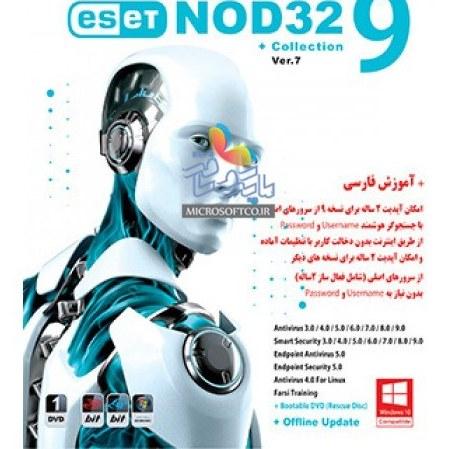 آخرین نسخه از آنتی ویروس ناد 32 بهمراه آموزش فارسی ESET NOD32 9.0 - پرنیان |
