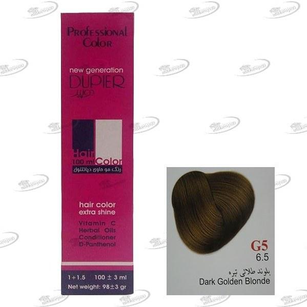 رنگ مو دوپیر بلوند طلایی تیره G5 شماره ۶٫۵ | Dupier Hair Color Dark Golden Brown