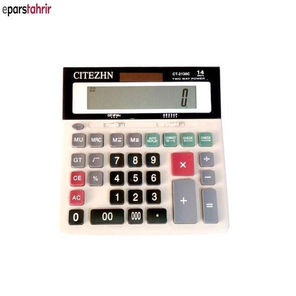 تصویر ماشین حساب سیتیژن مدل CT-2130C