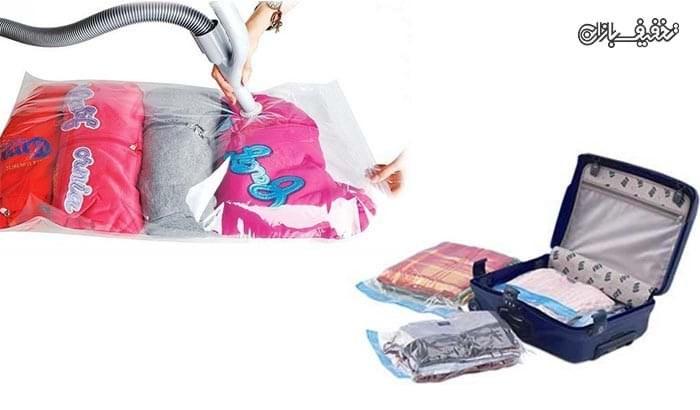 كيسه كم حجم كننده وكیوم بگ Vacuum Bag تا ۴۰% تخفیف و |