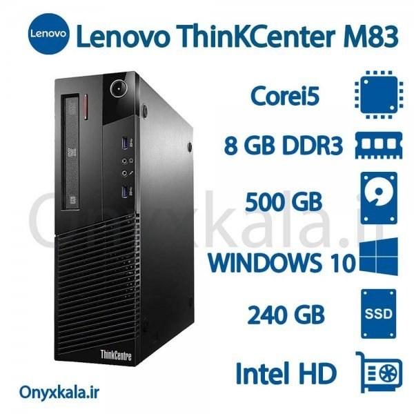 تصویر مینی کیس لنوو مدل ThinkCentre M83 با پردازنده Corei5 مینی کیس لنوو مدل ThinkCentre M83