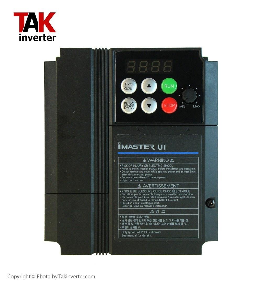 تصویر اینورتر درایو 2.2 کیلووات iMASTER U1 تک فاز - مدل U1 0220-7 Inverter Drive 2.2 KW 1PH iMASTER U1