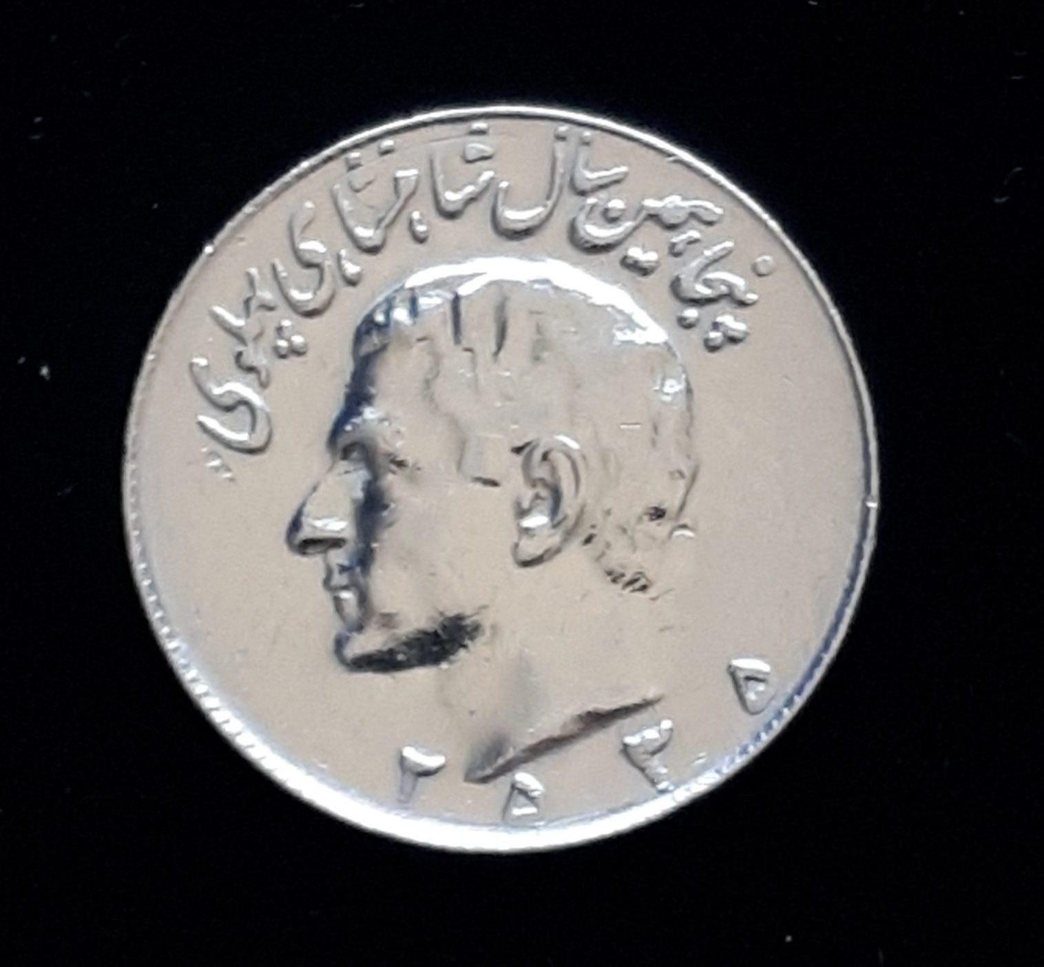 تصویر سکه 10 ریال محمدرضا شاه پهلوی